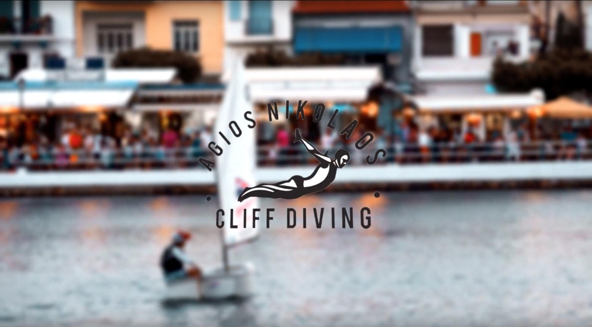 Event video: Agios Nikolaos 2019